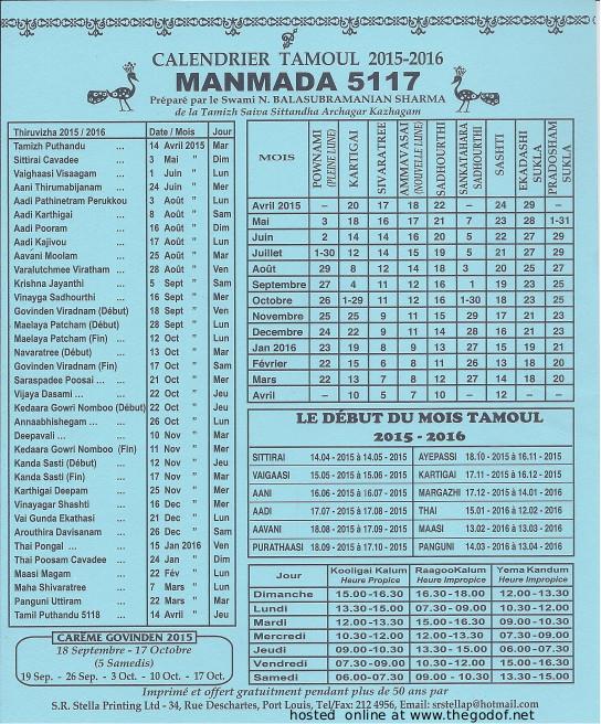 Calendrier Tamoul 2015-2016